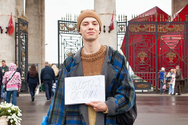 Москва— это: Что думают жители о своём городе. Изображение №11.