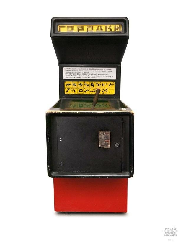 В Петербурге заработает «Музей советских игровых автоматов». Изображение № 6.