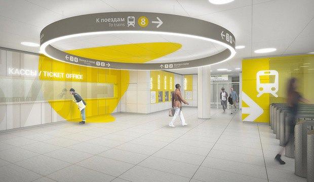 Москвичи выбрали дизайн станций метро «Новопеределкино» и «Солнцево». Изображение № 1.