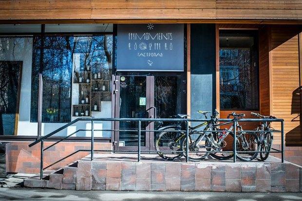 Кафе Teacupcake наАрбате, бургерная TrueBurgers наБауманской итринадцатый стейк-хаус Goodman . Изображение № 4.