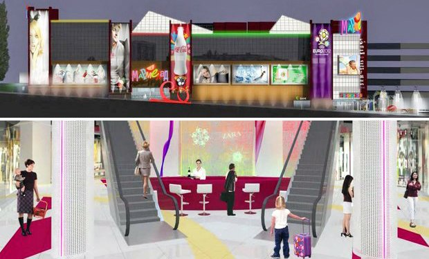 Пополнение: 6 новых торгово-развлекательных центров вКиеве. Изображение № 20.