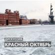 Сергей Собянин дал интервью «Газете.Ru». Изображение № 15.