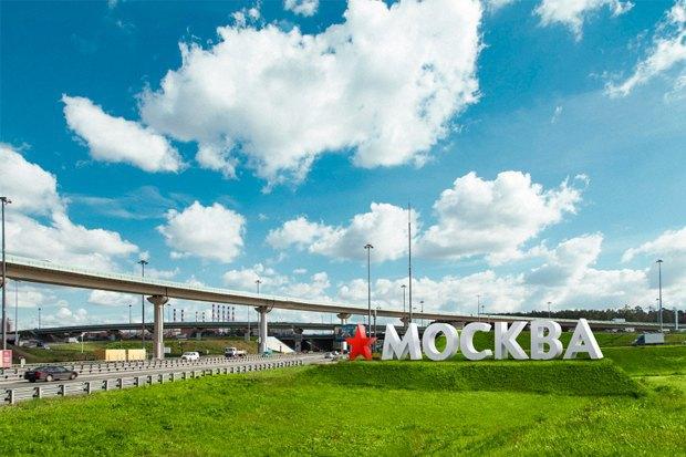 «Студия Лебедева» разработала официальный логотип Москвы. Изображение № 4.
