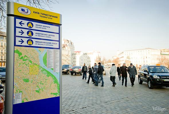 В Киеве установили первые туристические указатели. Изображение № 2.