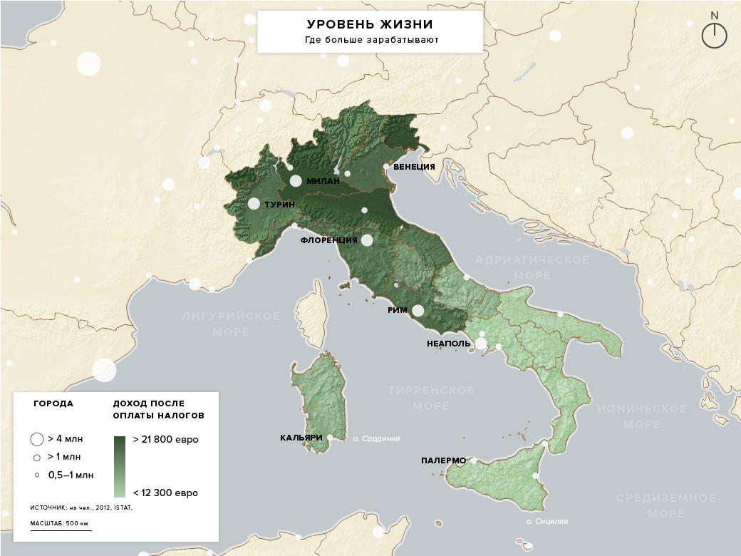 Стоит ли переезжать в Италию. Изображение № 5.