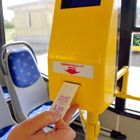 В автобусах установят электронные компостеры. Зображення № 2.
