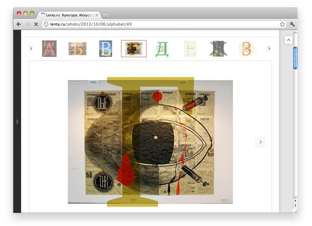 Ссылки дня: «Антипутинский» концерт классической музыки, первая Нобелевка и азбука искусства. Изображение № 2.
