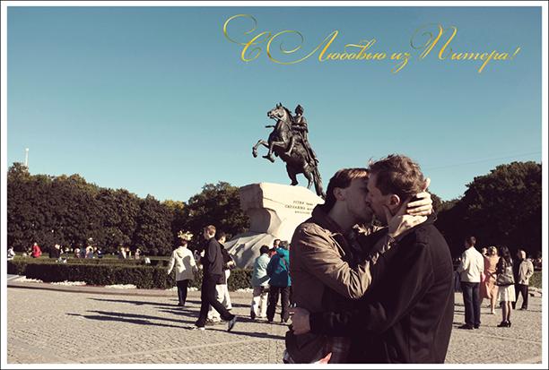 Сайт Colta.ru сделал серию открыток об однополой любви. Изображение № 6.