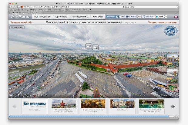В интернете появился бесплатный виртуальный тур по Кремлю. Изображение № 3.