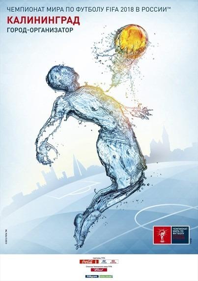 Петербург официально примет чемпионат мира по футболу в 2018-м. Изображение № 5.