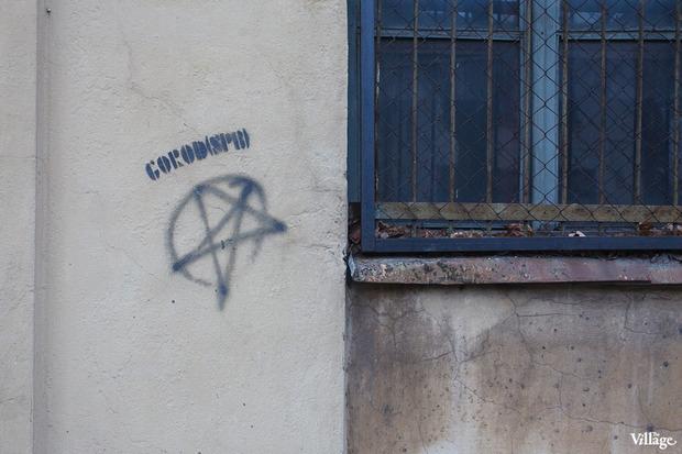 Городской творческий кластер: «Красный гвоздильщик». Изображение № 5.
