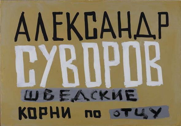 В Московском доме фотографии открылась выставка «Россия для всех». Изображение № 4.