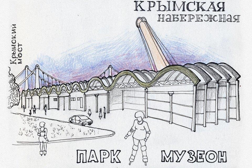 Крымская набережная. Изображение № 6.