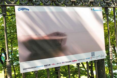 В Киеве проходит фотовыставка под открытым небом. Зображення № 8.