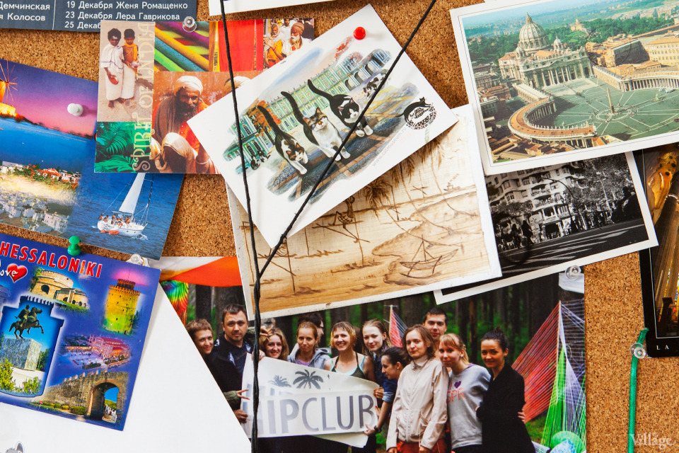 Офис недели (Москва): Hipclub. Изображение №24.