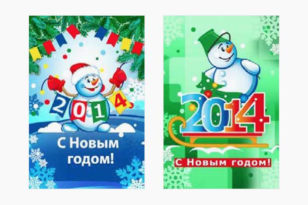 Москву к Новому году украсят в олимпийском стиле. Изображение № 3.
