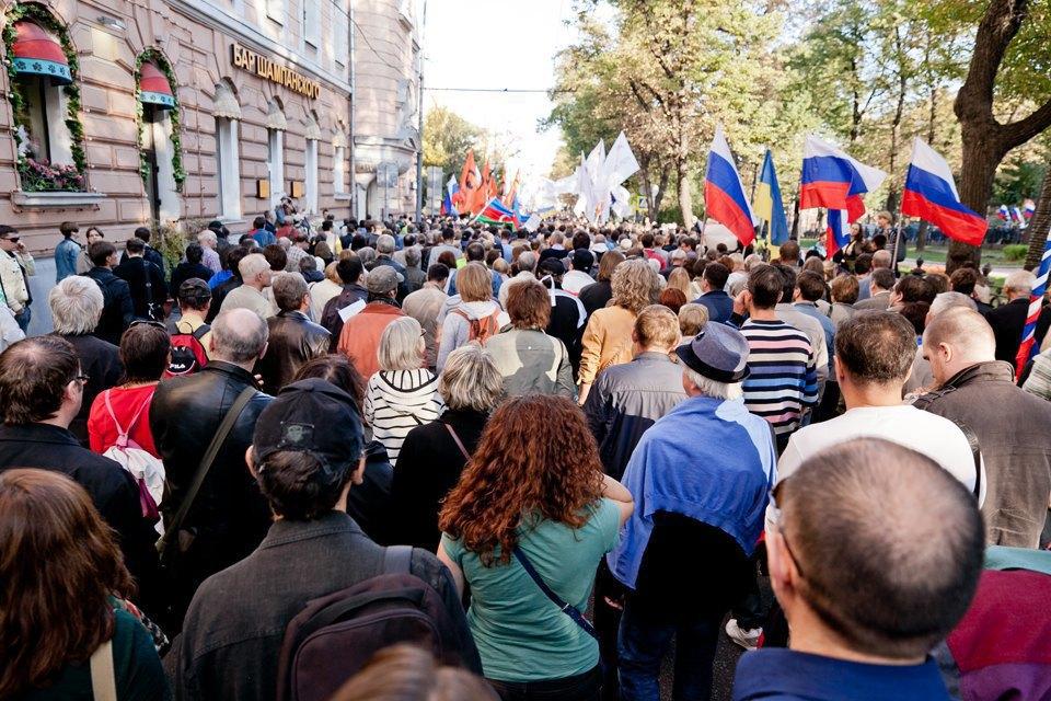 Участники и лозунги «Марша мира». Изображение № 8.