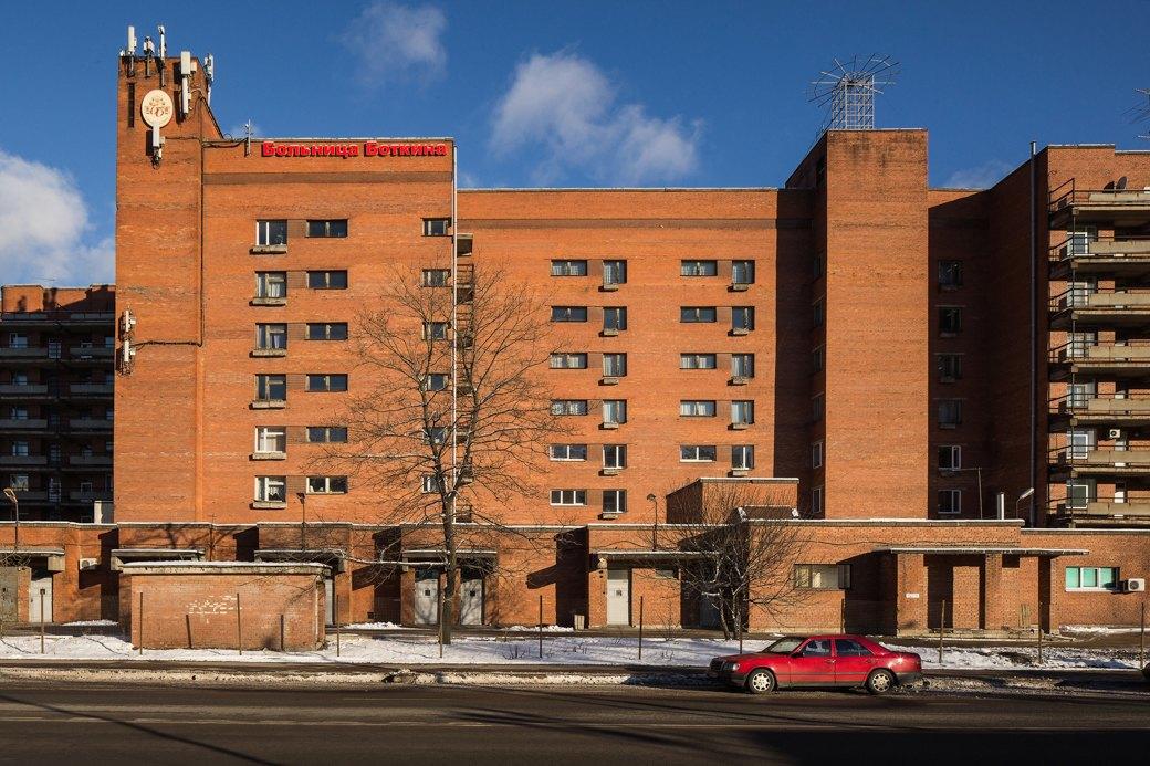 Работа в александровкой больнице