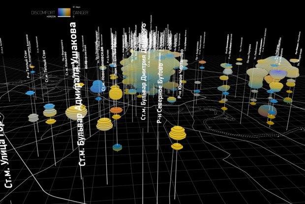 Как карты помогают сделать город лучше . Изображение № 8.