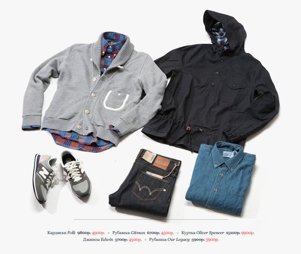Изображение 11. Первая мужская коллекция в Mood Swings и распродажа в Fott.. Изображение № 12.