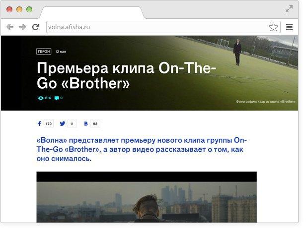 Массовое избавление отбороды, свежий клип On-The-Go итест надипломатические способности. Изображение № 1.