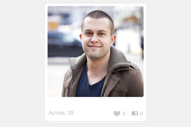 Живешь сайте где знакомств если мужчина спрашивает на