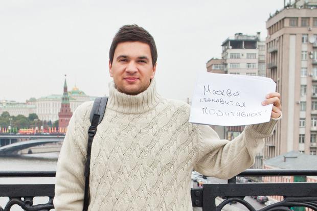 Москва— это: Что думают жители о своём городе. Изображение №8.