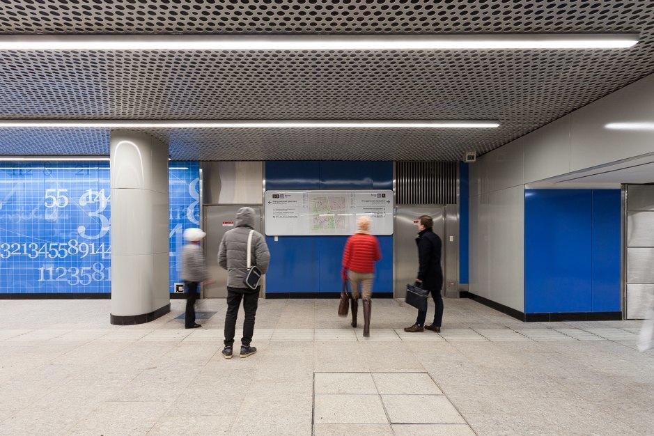 остеопатия на метро фрунзенская