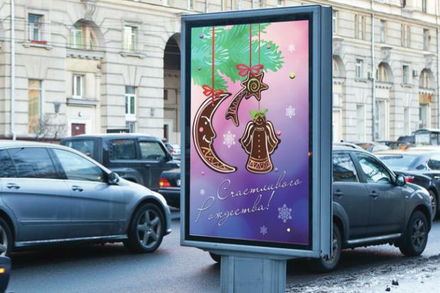 Великие луки: Как украсят Москву к Новому году. Изображение № 40.