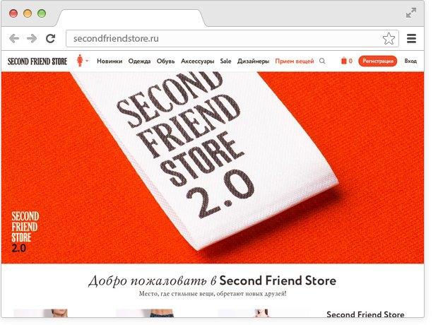 Second Friend Store переехал наКутузовский проспект. Изображение № 1.