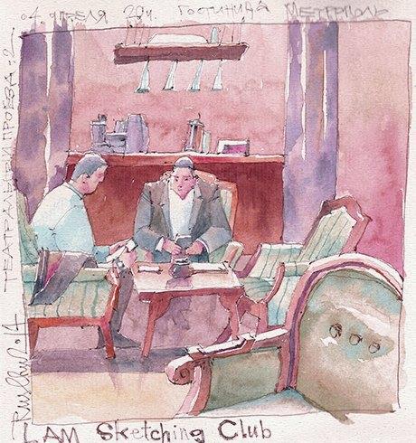 Бары в отелях «Метрополь» и «Балчуг-Кемпински». Изображение № 2.