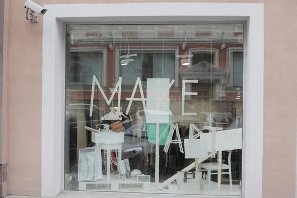 Мы вам покажем: 7 оформителей витрин московских магазинов. Изображение № 13.