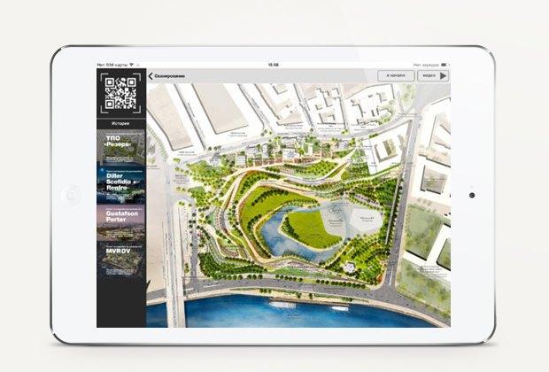 У интерактивного павильона парка «Зарядье» появилось мобильное приложение. Изображение № 1.