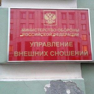 Алексей К. . Изображение № 20.