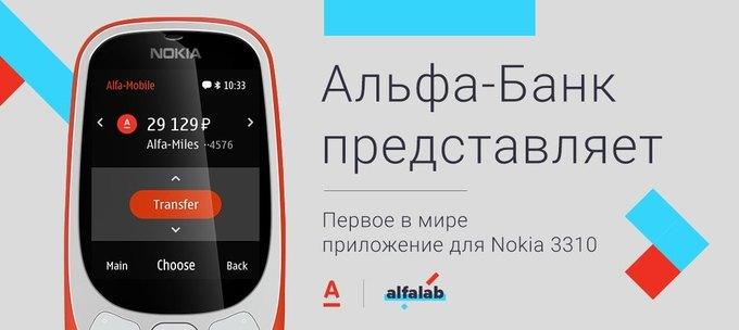 скачать приложение Nokia - фото 8