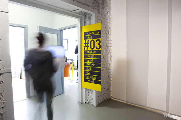 Офис недели (Москва): Рекламное агентство Grape. Изображение № 9.
