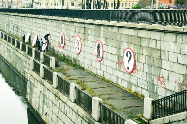 На Обводном вывесили знаки, запрещающие целоваться, есть мороженое и жонглировать. Изображение № 3.