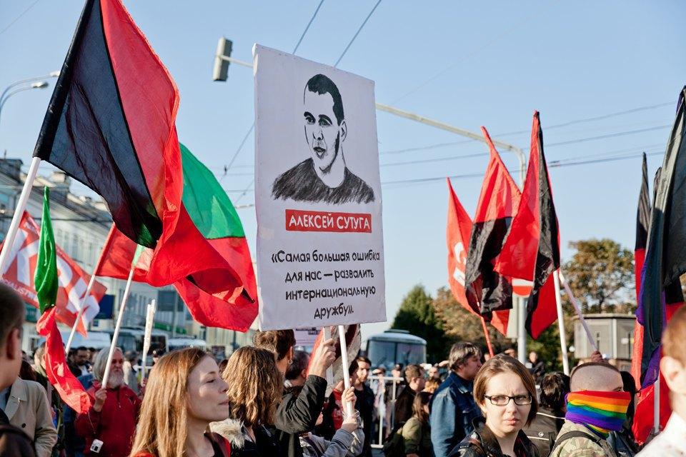 Участники и лозунги «Марша мира». Изображение № 14.