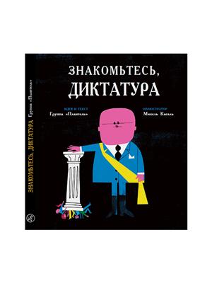 название для выставки знакомьтесь новые книги