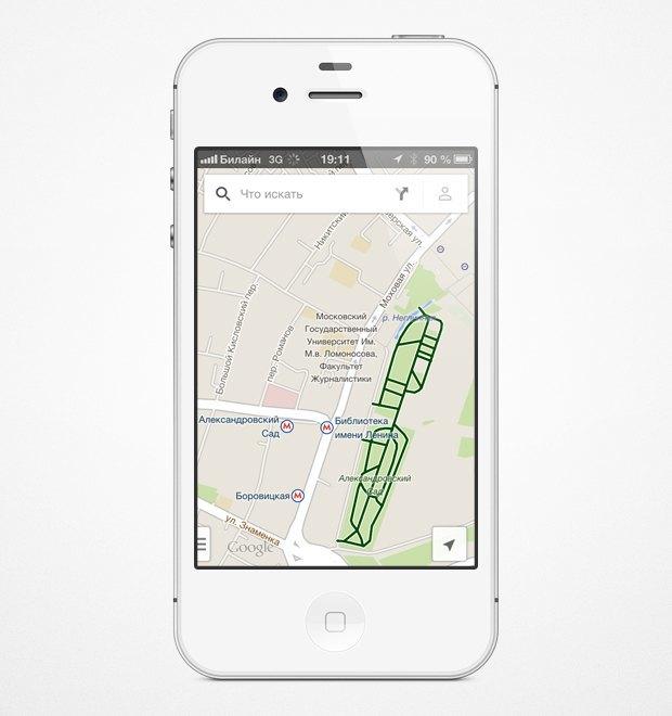 На мобильных картах Google появились велодорожки. Изображение № 8.