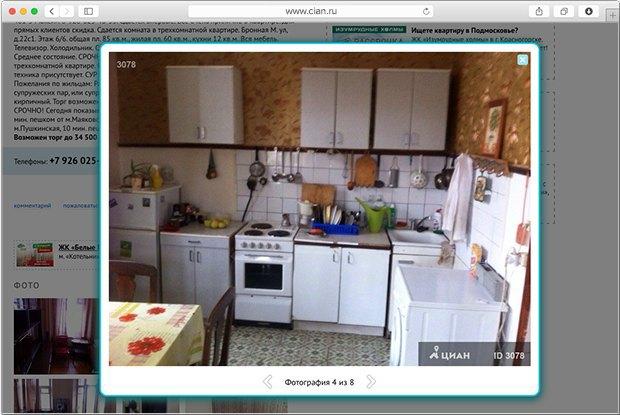 Как переделать съёмное жильё: Комната вдореволюционном доме . Изображение № 9.