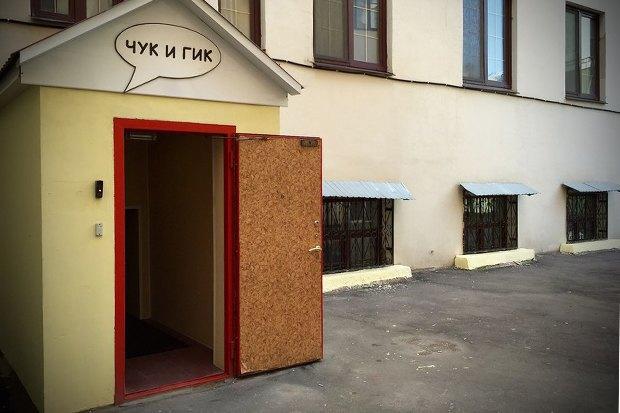 В Москве откроется второй магазин комиксов «Чук и Гик». Изображение № 1.
