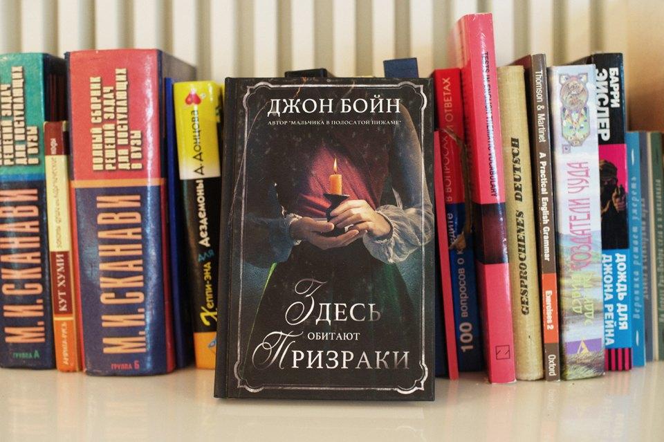 5 книг на майские праздники. Изображение № 4.
