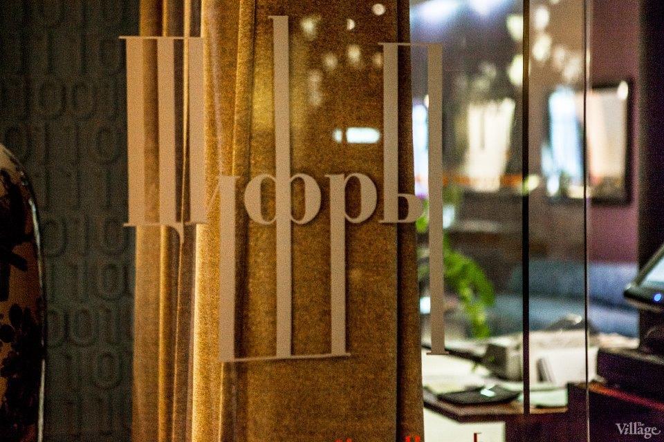Интерьер недели (Москва): Mamaison All-Suites Spa Hotel Pokrovka. Изображение № 45.