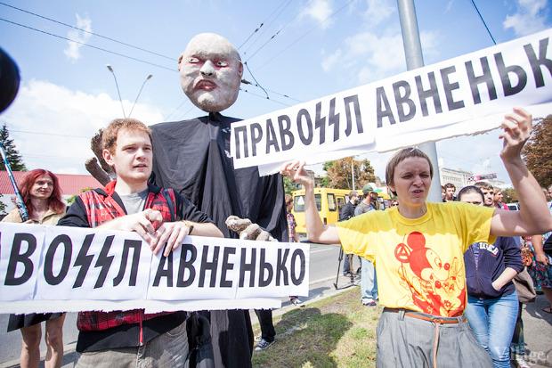 Женский день: Как поддержали Pussy Riot в Киеве. Зображення № 6.
