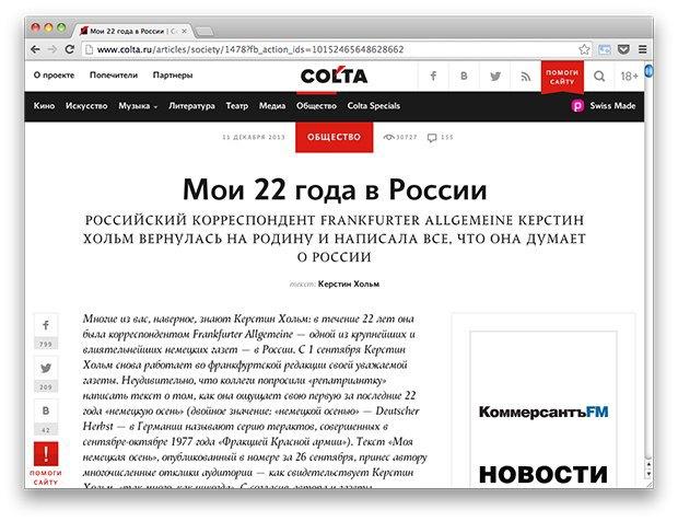 Ссылки дня: Фотографии молодых политиков, как работает Госдума и Россия глазами иностранки. Изображение № 2.
