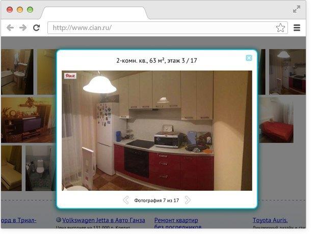 «Двухкомнатная квартира с ЕВРО РЕМОНТОМ, только завершили. Кухонный гарнитур под единой евро столешницей. Санузел раздельный ( их два ) в евро плитке до потолка». Изображение № 5.