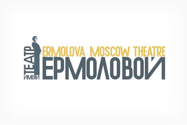 Как ведётся ребрендинг московских театров. Изображение № 17.