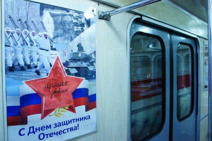 Антимилитаристские плакаты впетербургском метро. Изображение № 7.