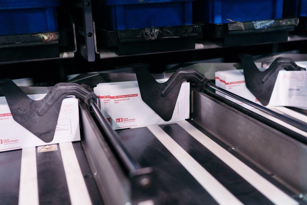 Как «Почта России» сортирует посылки иписьма. Изображение № 17.